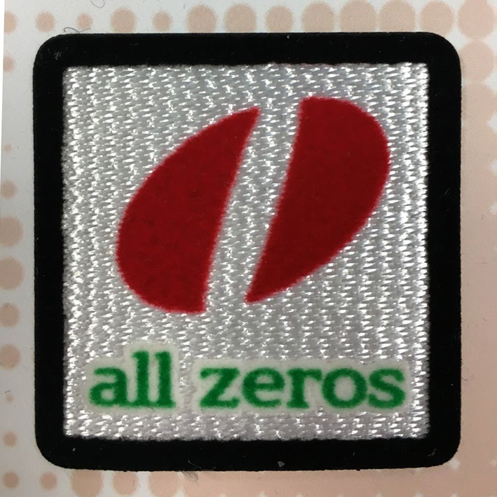 all-zeros Featured Image