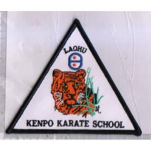 High reputation Customized Sports Patch - laohu kenpo karate school – Printemb